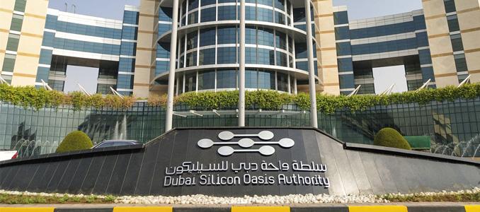 Grupo Schmersal abre uma nova filial no Dubai
